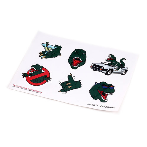 Nikita Gruzovik Stickers For Boys