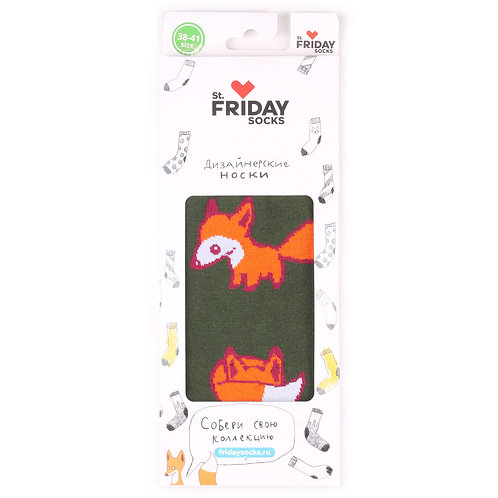 St.Friday Socks Gift Pack - Foxy - Green
