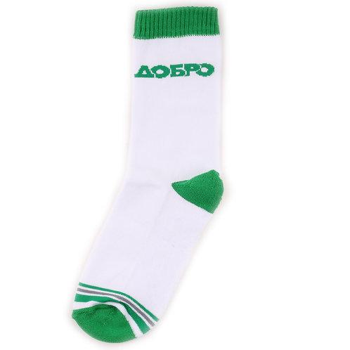 Запорожец мужские спортивные махровые носки - Добро зелёные