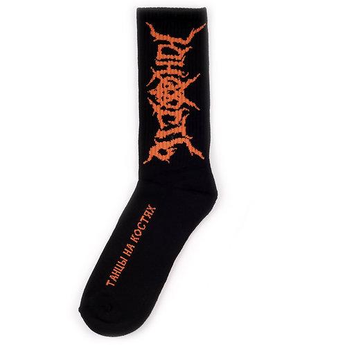 Yunost Socks Devil Script - Black