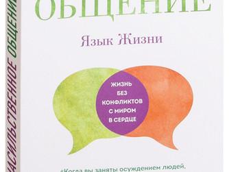 Книжный Клуб Online