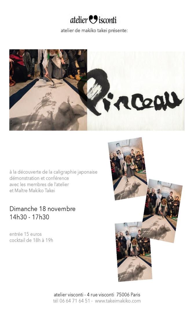 """Evénement """"Pinceaux"""" le dimanche 18 novembre à Atelier Visconti (Paris 6e)"""