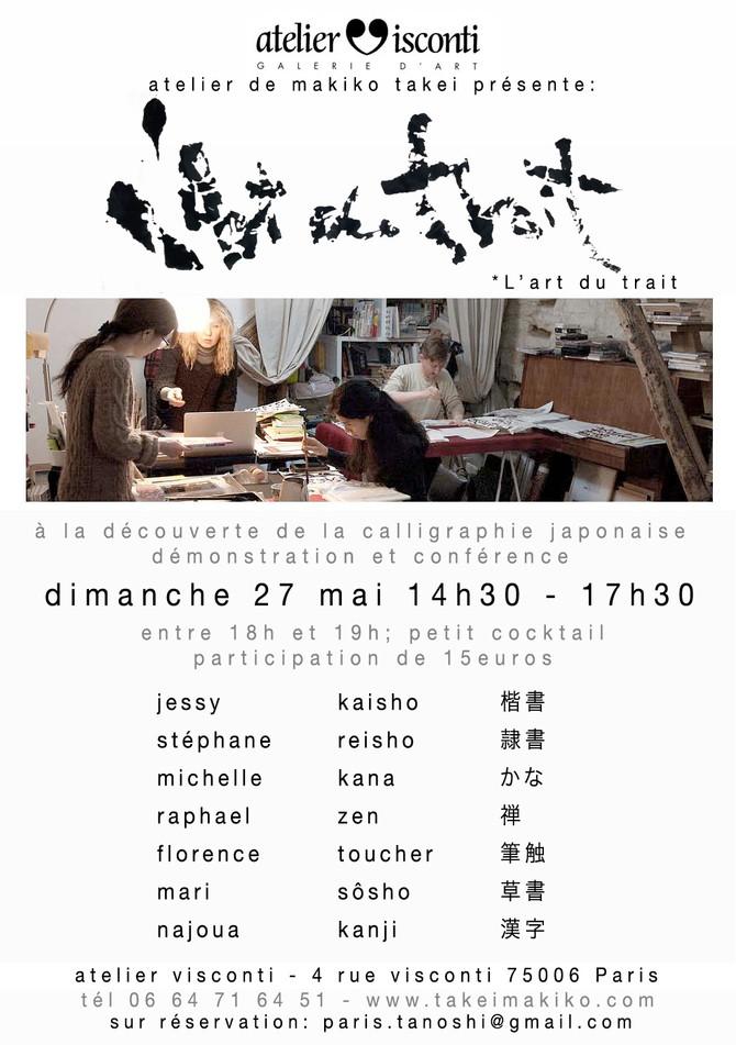 Atelier ouvert de la calligraphie japonaise à Paris