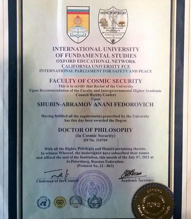 Доктор Философии в области Космической безопасности