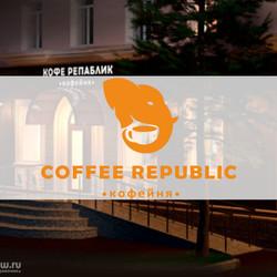 Кофейня Coffee Republic