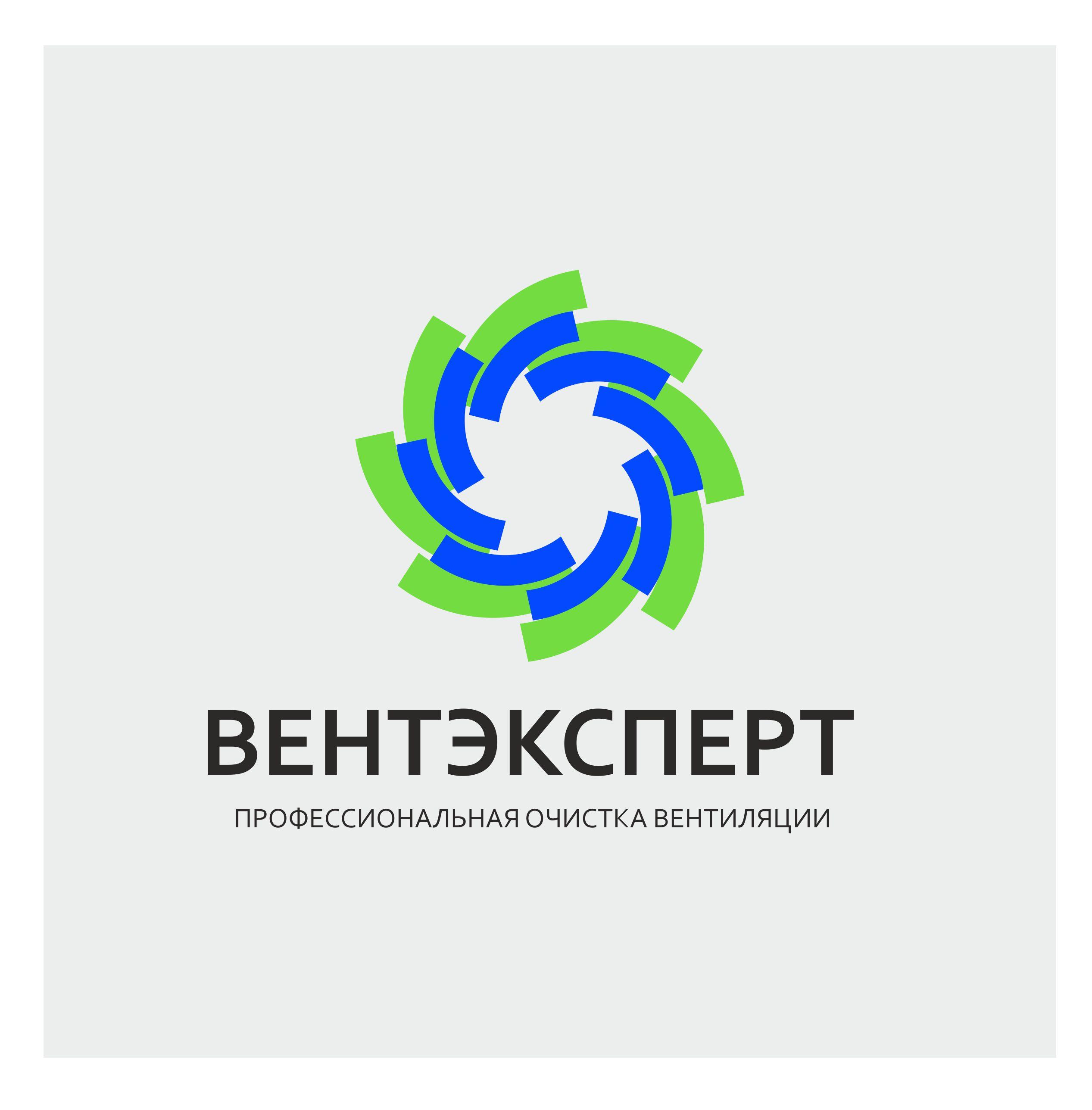 """Компания """"ВЕНТЭКСПЕРТ"""""""