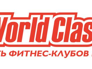 WORLD CLASS: ОСОБЫЕ УСЛОВИЯ ДЛЯ АССОЦИАЦИИ РЕСТОРАТОРОВ ХАБАРОВСКОГО КРАЯ