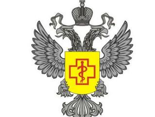 ПЛАН ПРОВЕРОК РОСПОТРЕБНАДЗОРА НА 2018 ГОДА