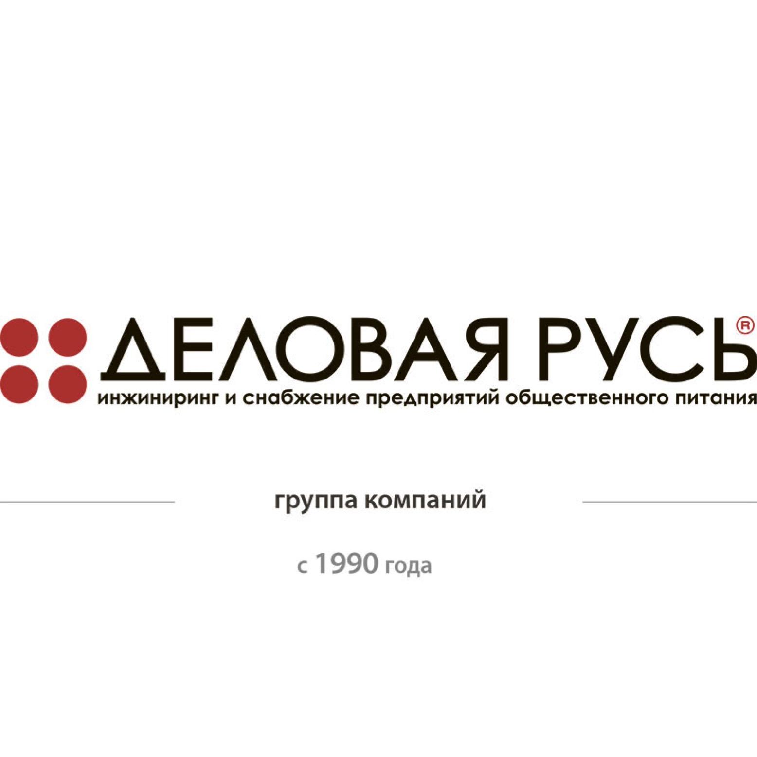 """Компания """"Деловая Русь"""""""