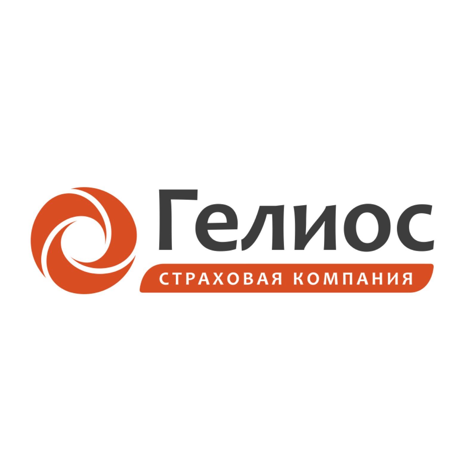 """Страховая компания """"Гелиос"""""""