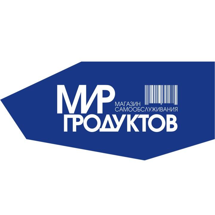 """Магазин """"Мир продуктов"""""""