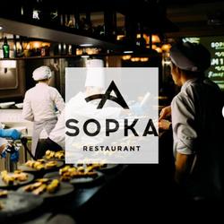 Ресторан SOPKA