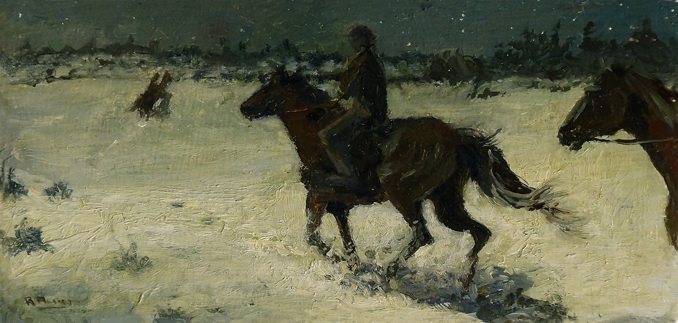 """Pursuit In The Night  2""""x 4"""""""
