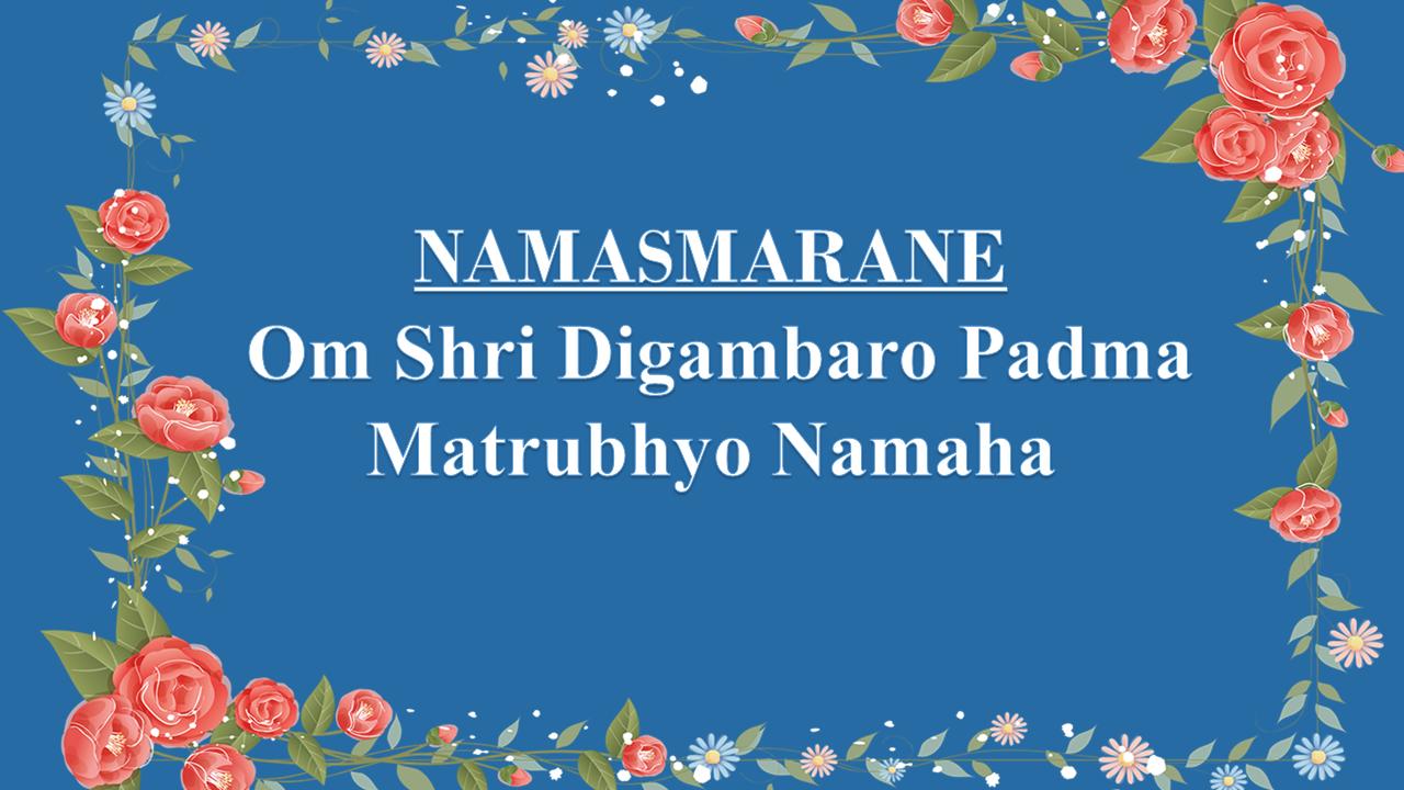 Namasmarane