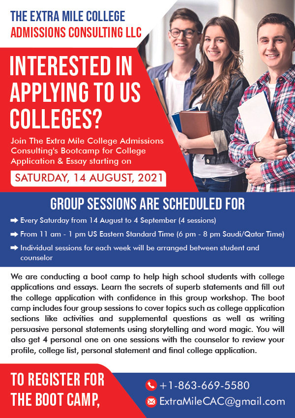 Extra_Mile_College_Application_Essay_Bootcamp_Flyer.jpg