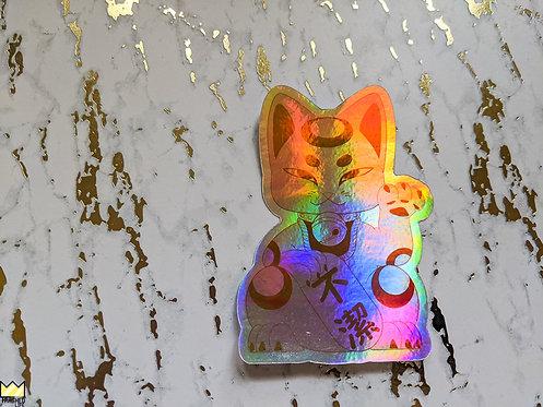 Holographic Fuketsu Sticker (ふけつ)