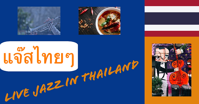 Live Jazz in Thailand Banner.png