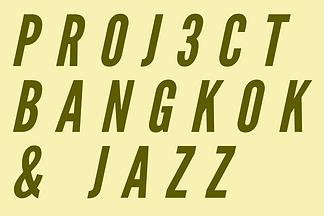Proj3ct bangkok and jazz (Trio Logo).png