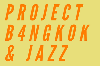 Project b4ngkok and jazz (logo quartet).