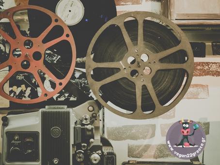 5 Ταινίες Μικρού Μήκους που πρέπει να δεις