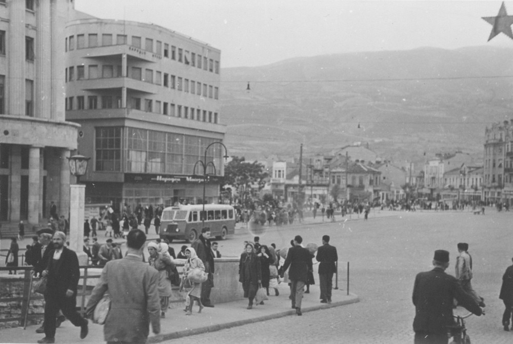Old Photos of Skopje