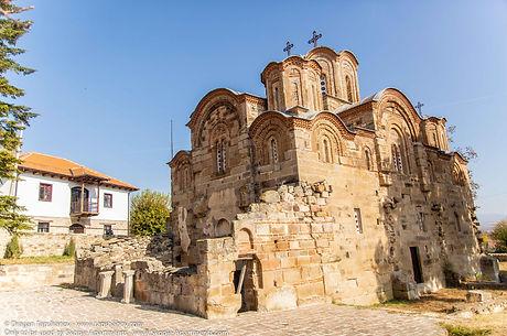 Church of Saint George, Staro Nagoričane