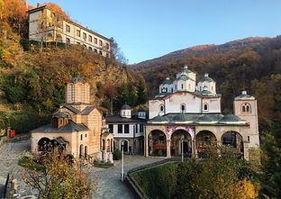 joakim osogovski monastery
