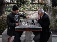 Tapshanov - Isfahan, Iran