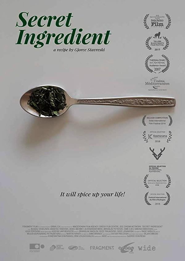 xsecret-ingredient-iscelitel-poster.jpg..jpg