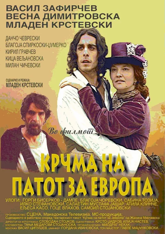 xinn-on-the-road-to-europe-poster.jpg.pa
