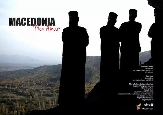 Macedonia mon amour