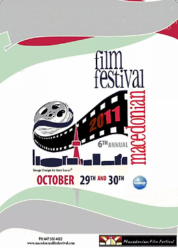 x6th-annual-macedonian-film-festival-pos
