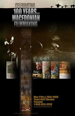 1stMFF poster  2006.JPG
