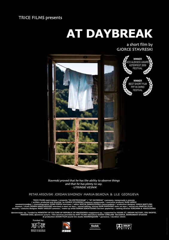 xat-daybreak-poster.jpg.pagespeed.ic.2Sh