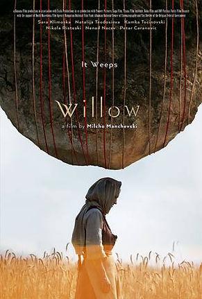 WILLOW (Врба)