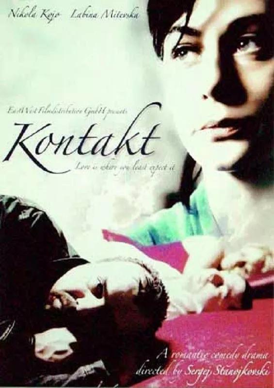 xcontact-poster.jpg.pagespeed.ic.I7BWDtk