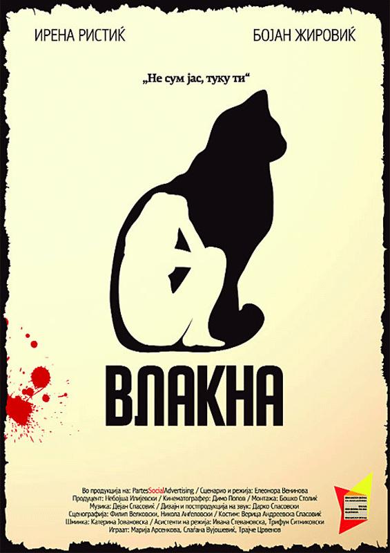 xhairs-poster.jpg.pagespeed.ic.zuL_MAiIQ