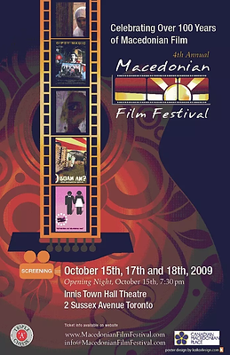 x4th-annual-macedonian-film-festival-pos