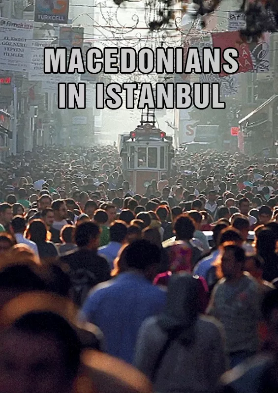 xmacedonians-in-istanbul-poster.jpg.page