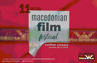 x11th-annual-macedonian-film-festival-po