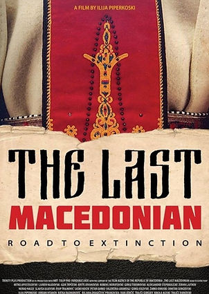 The Last Macedonian - Road to Extinction