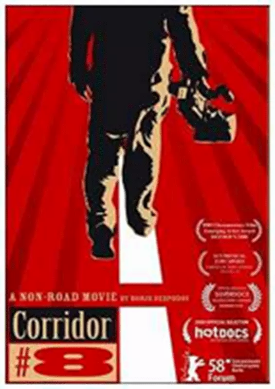 xcorridor-8-poster.jpg.pagespeed.ic._91K