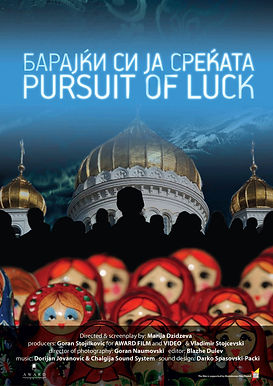 The pursuit of luck