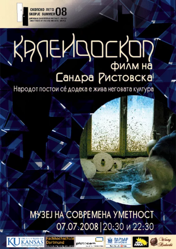 xkaleidoscope-poster.jpg.pagespeed.ic.fh