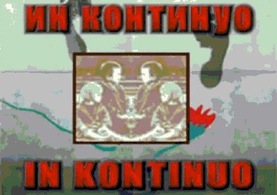 IN KONTINUO - Exodus of the Children of Aegean Macedonia (1998)