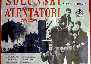 THE ASSASSINS FROM SALONIKA (1961)