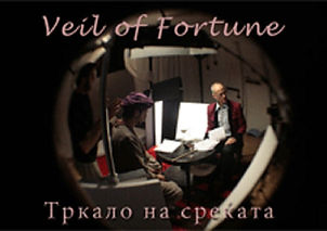 Veil of fortune