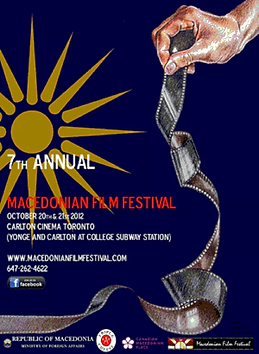 x7th-annual-macedonian-film-festival-pos