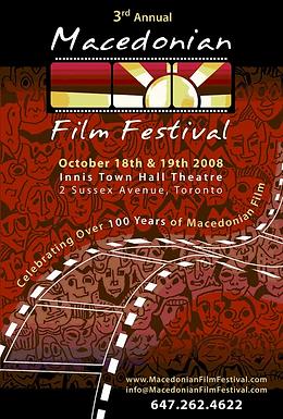 x3rd-annual-macedonian-film-festival-pos