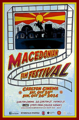 x8th-annual-macedonian-film-festival-pos